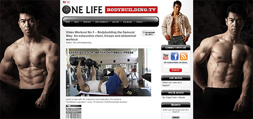 One Life Bodybuilding